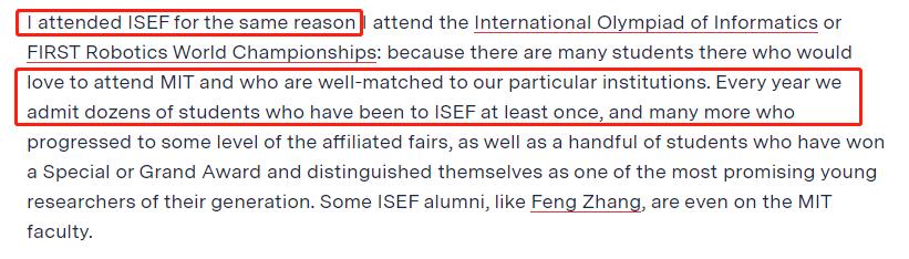 连续两年晋级ISEF,被MIT直接录取,还狂揽4所藤校offer!他为什么这么强?| 活动