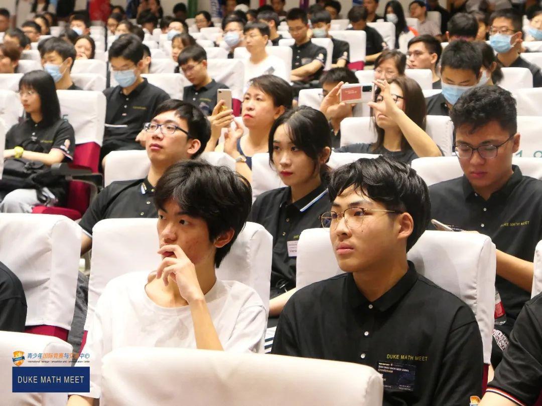现场直击 | 杜克大学青少年数学大会中国站 · 精彩放送!