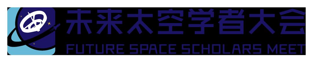 高能分享!英国国家空间学院院长Anu教授分享视频中文字幕版来啦!