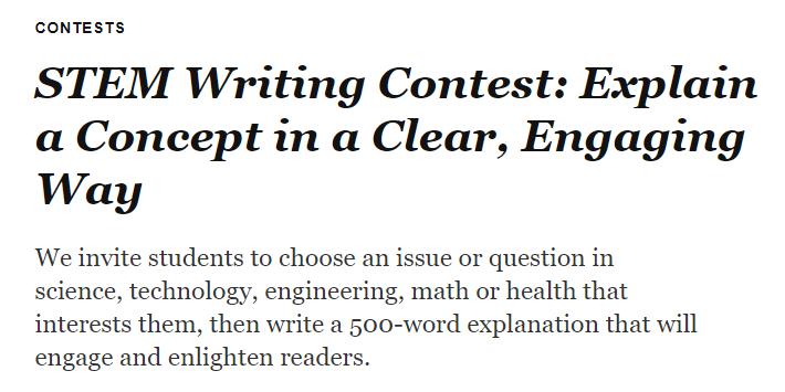 STEM Writing Contest 理科生也能参加的文科比赛