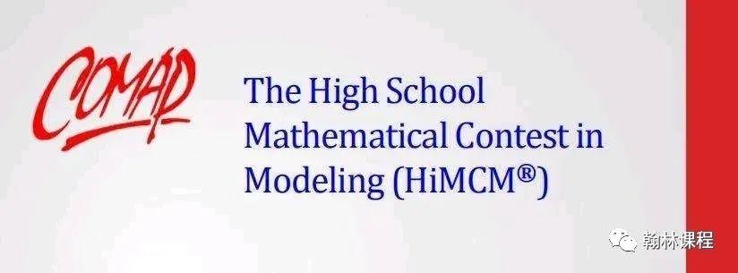 HIMCM论文提交即将截止,这些注意事项你都知道吗?