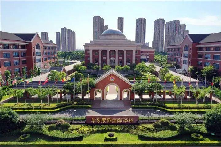 官宣!IOL、IEO两大国际奥赛中国区终选,举办地公布!