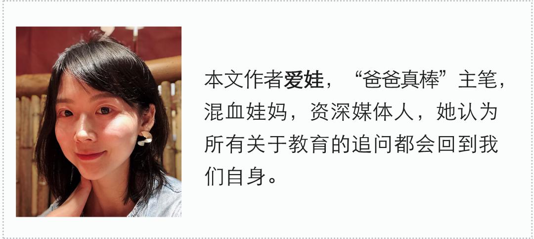 """这所走在世界前面的学校,在""""中国硅谷""""长大了"""