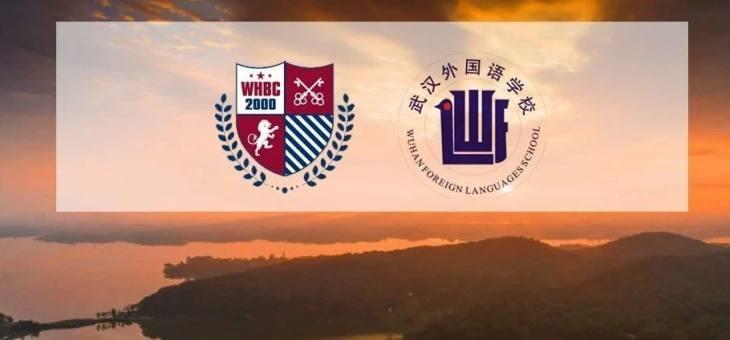 武外英中/武汉外国语的学霸们都喜欢参加什么样的学科竞赛?