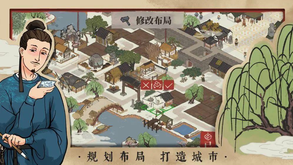 当江南『摆井』图遇到城市规划,会碰撞出什么样的火花?