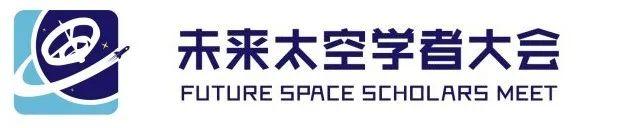 FSSM JUNIOR 未来太空学者大会全国认证导师培训报名启动