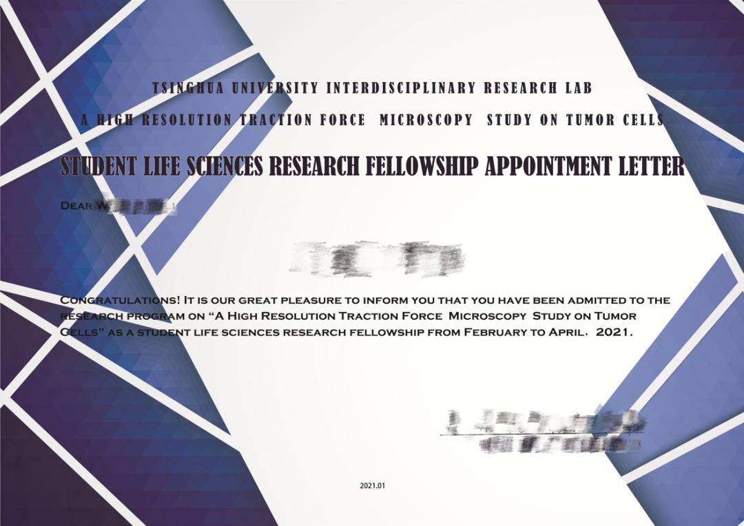 你好,未来研究员 | 清华大学多学科交叉研究组未来生命科学研究员招募啦!