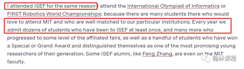 连续两年晋级ISEF就真被MIT录取?还能狂揽4所藤校offers!  活动