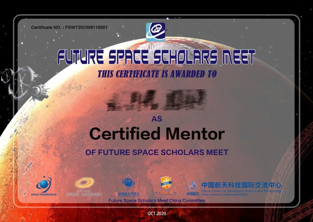航天主题项目制学习   2020未来太空学者大会认证导师培训报名启动