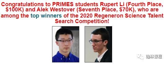丘奖入围的捷径,藤校offer收割机,MIT的免费科研项目来了! | 活动
