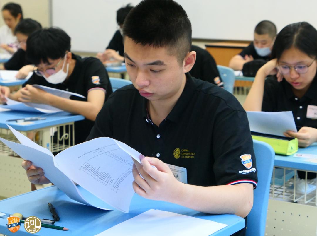 现场直击   国际语言学奥林匹克中国区终选 · 精彩放送!