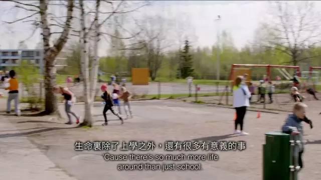 """贫困山区和都市孩子没区别,这才是芬兰教育""""世界第一""""的秘诀"""
