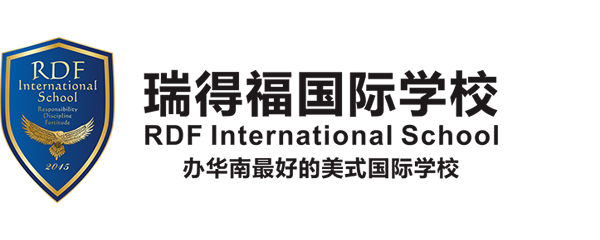 深圳瑞德福国际学校