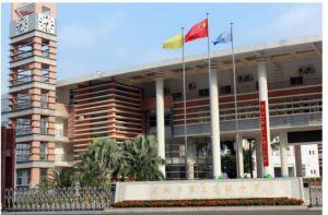 深圳市第三高级中学国际部