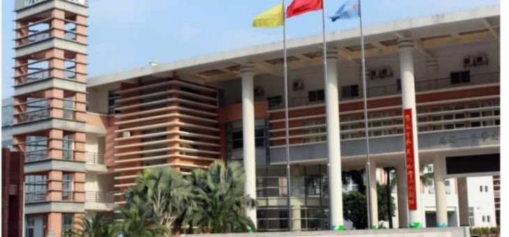 深圳第三高级中学国际部