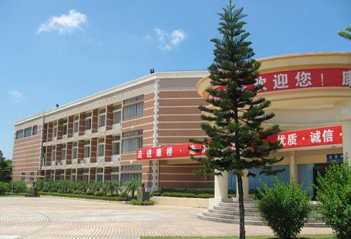 深圳康桥书院国际课程
