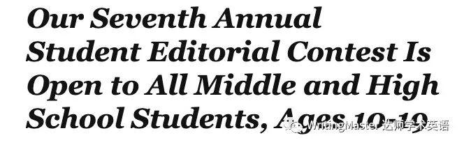 2020纽约时报中学生社论竞赛开赛了!