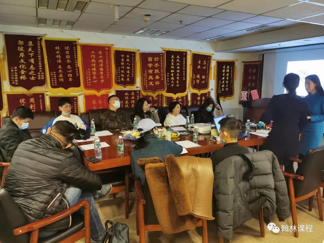 大咖云集,燃爆北京!翰林学院携手国际教育圈来袭!