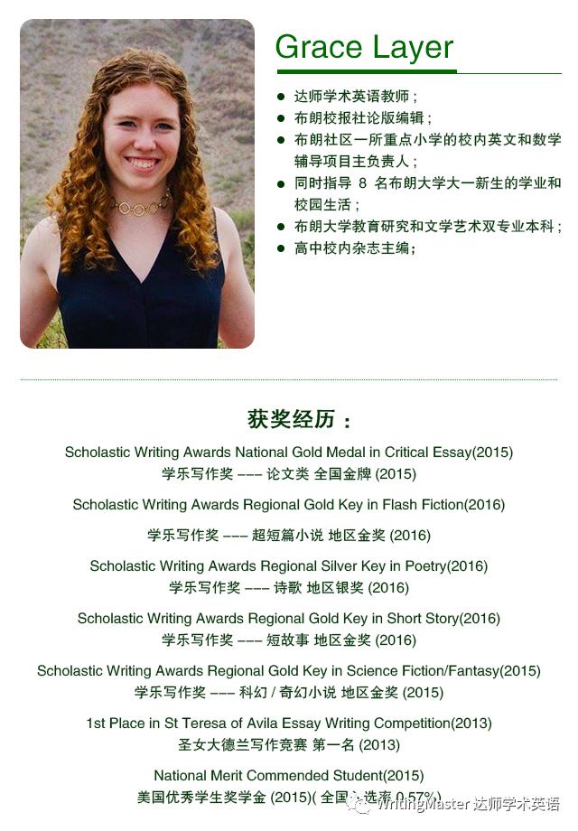 Scholastic Art & Writing Awards 学乐艺术写作奖拉开序幕