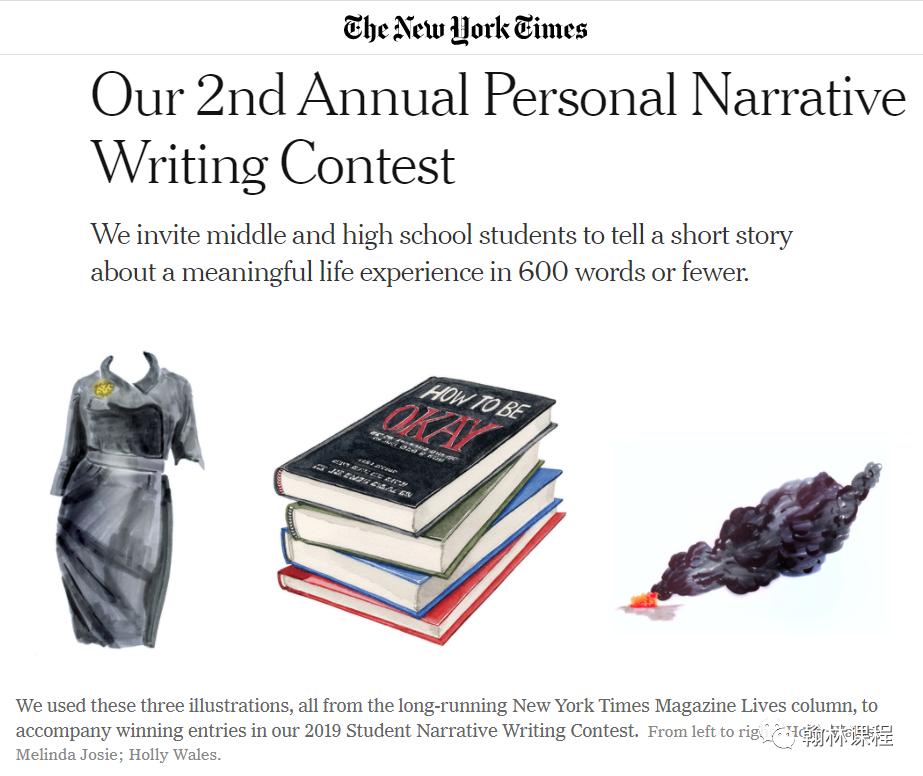 """用一首诗歌就打动了哈佛招生官?!这些优秀文书的创作""""内幕""""是……"""