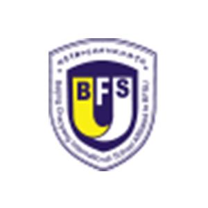 北京外国语大学附属国际高中
