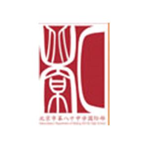 北京市第八中学国际部