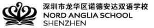 深圳诺德安达双语学校