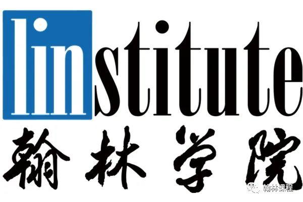 【招聘】求贤若渴!翰林+有方高薪寻找国际课程/竞赛/科研金牌导师,开启留学新征程!
