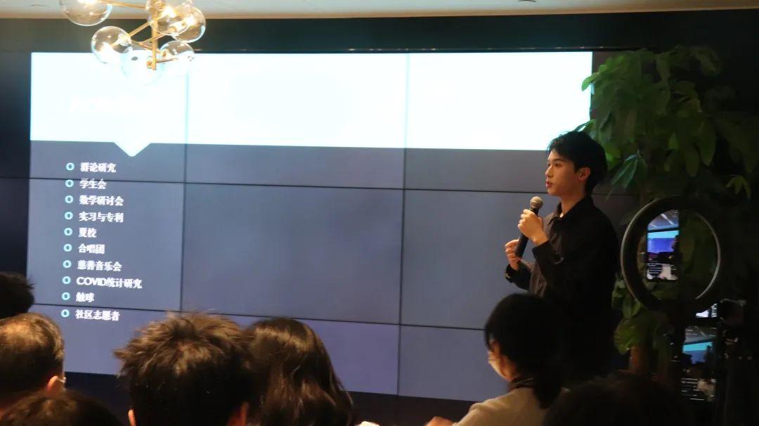 回顾丨2021EA/ED录取数据分享会,莱斯理科学霸/康奈尔文科女神现身说法!
