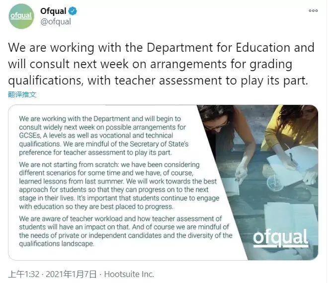 别慌!英国大考取消,教育局已官宣最新对策,UCAS申请截止日期延长,都好起来啦!