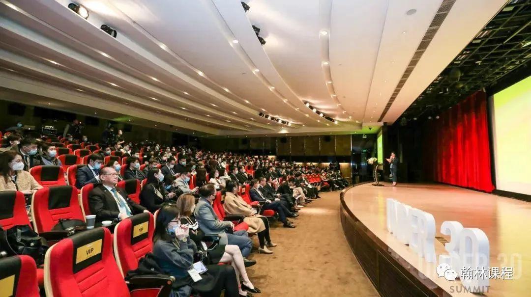 2020福布斯U30峰会盛大举行!翰林学院联合创始人Joyce荣登教育榜单!