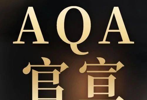 考生注意!AQA官宣取消5/6月全球 A-Level & IGCSE考试!