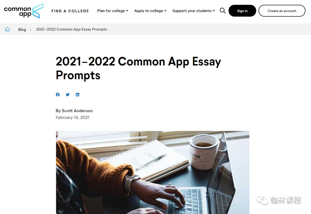"""留学人""""开工""""啦!Common App公布2022申请文书题目,近5年来首次变更!"""