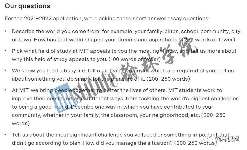 """文书解析第一弹!""""诚实""""的MIT、""""学术怪""""耶鲁,如何写好顶尖名校的补充文书?"""