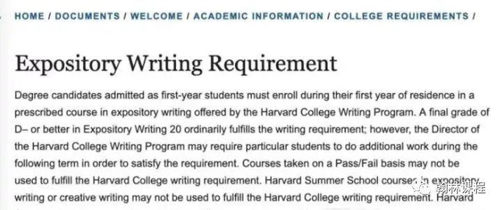 哈佛、康奈尔对在校学生的要求,这门课完成不了无法毕业!
