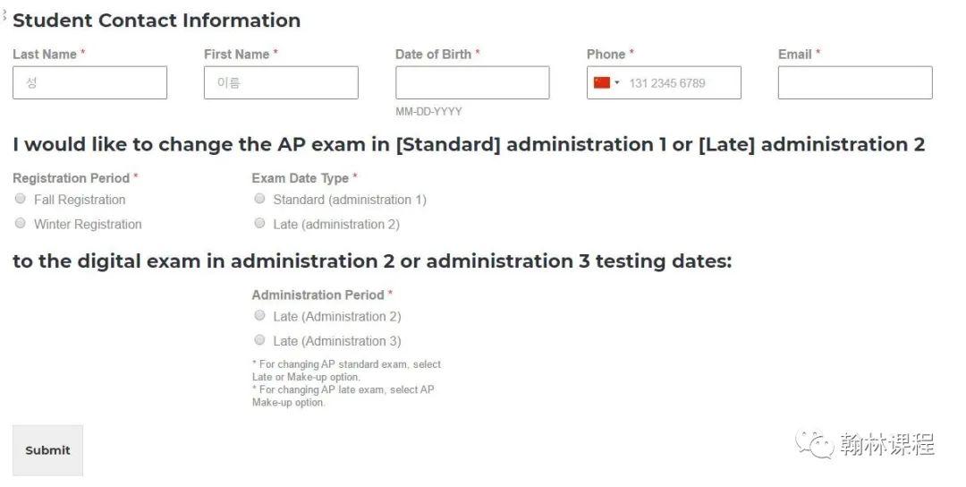 重磅!2021新加坡AP海外考生可线上家考!韩国AP开放转考申请!