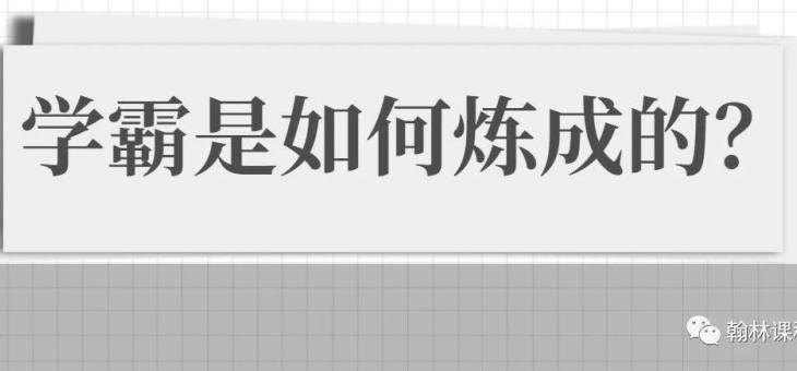物理碗全球第十八、10门AP满分!北京女孩不靠运气靠实力跨进了藤校的大门!