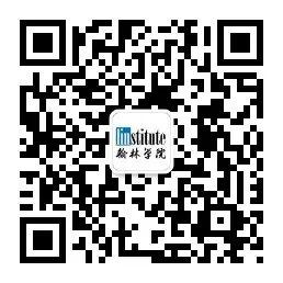 笔尖起舞丨高含金量文科竞赛福利大礼包来袭,用竞赛冲刺名校!