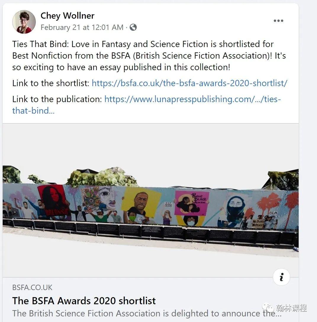 用作品说话!翰林文科导师入选世界知名写作奖——英国科幻小说奖BSFA提名!