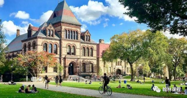 U.S.News2021全美最佳本科大学排名发布!斯坦福垫底,哈佛耶鲁竟无缘前十?!