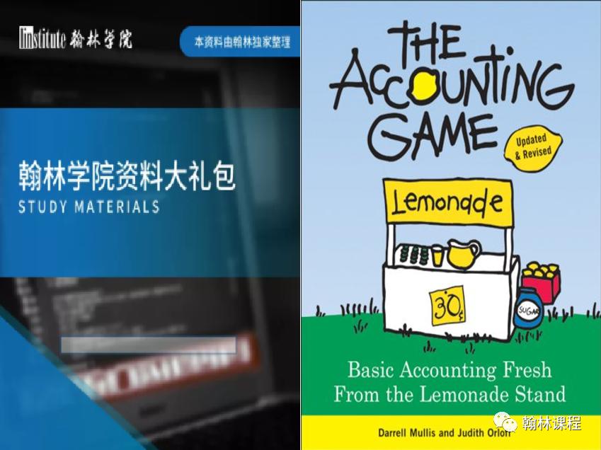 基金盛行的投资时代,商科留学生如何通过商赛玩转经济?
