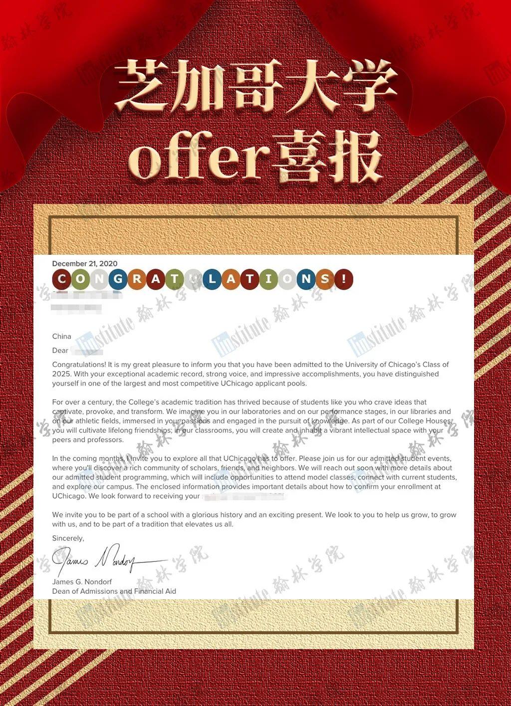 前沃顿商学院中国区面试官揭秘,美国大学究竟喜欢什么样的孩子?