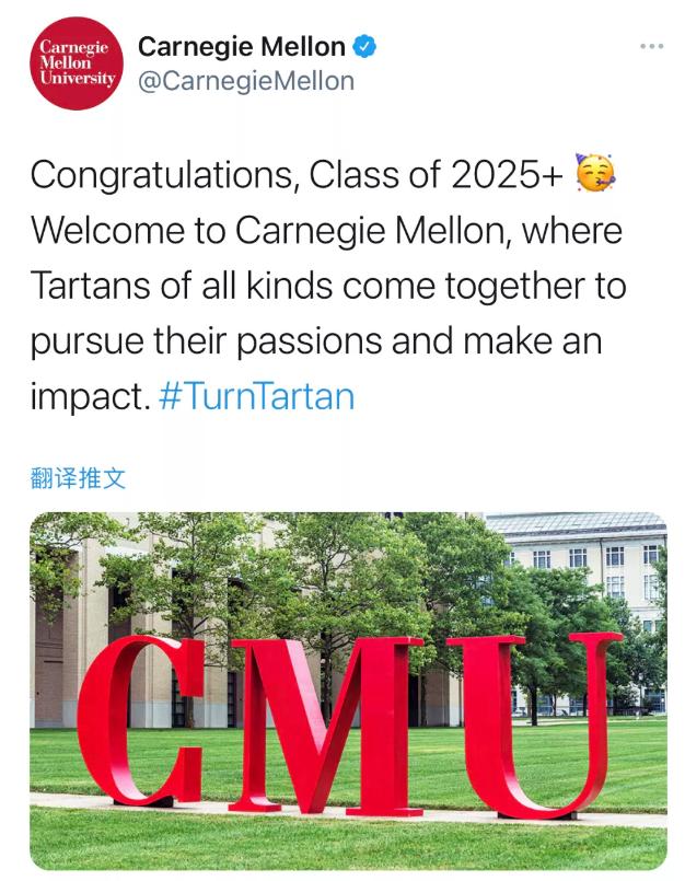 美本RD放榜进行中!今日迎来全球计算机强校CMU卡耐基梅隆,多少中国学生获得青睐?