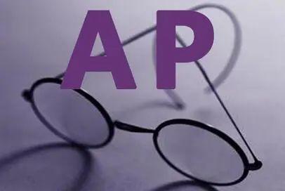 划重点!AP 5月大考即将来临,不知道这几点可能让你错过考试!