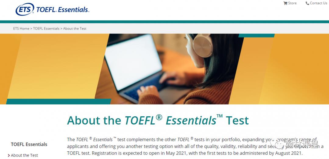 ETS推出新版托福考试!更快更便宜,5月报名8月开考!