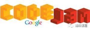 """被信息学奥赛冠军""""点名"""",由谷歌主办的编程挑战赛邀你挑战!"""