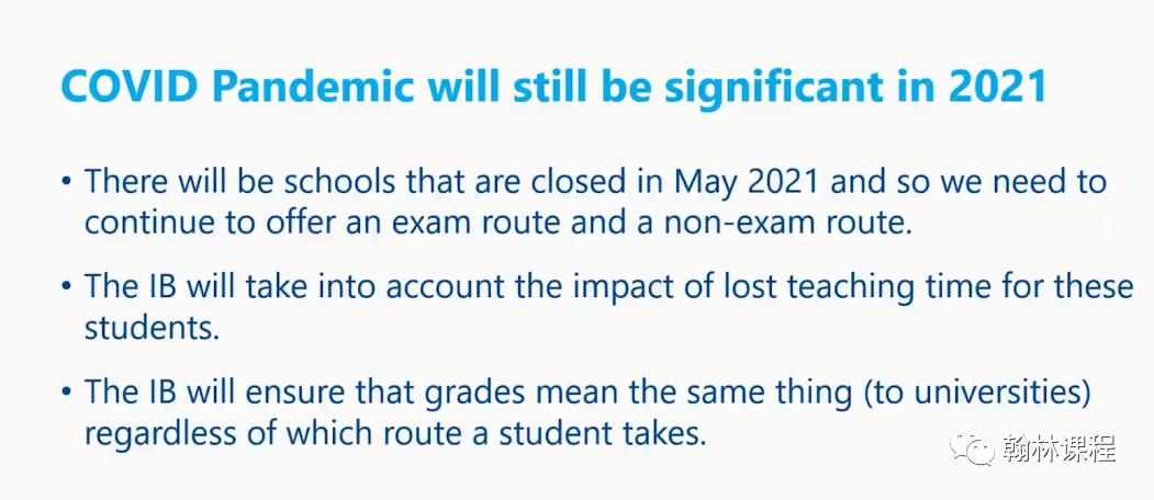 """官宣!IBO""""双路径""""考试评估,预估分不影响最终成绩!"""