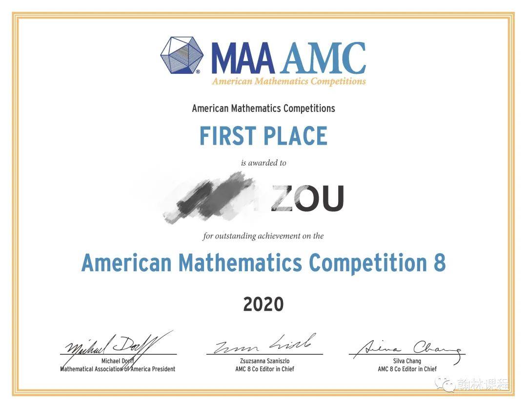 格致、华育等体制内学校也来考AMC?为何越来越多的学生选择参加?