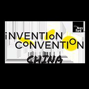 全球发明大赛