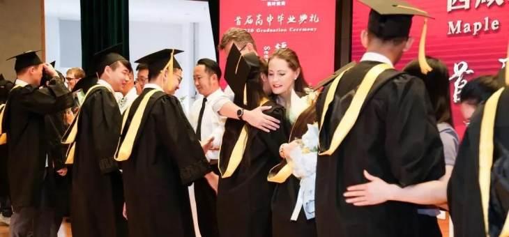 西咸新区空港枫叶国际学校